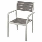 ШЭЛЛАНД Садовое кресло,светло-серый,темно-серый