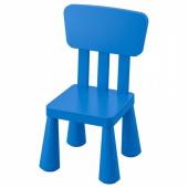 МАММУТ Детский стул, д/дома/улицы, синий