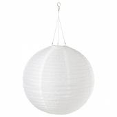 СОЛВИДЕН Подвесная светодиодная лампа, для сада, шаровидный белый, 45 см